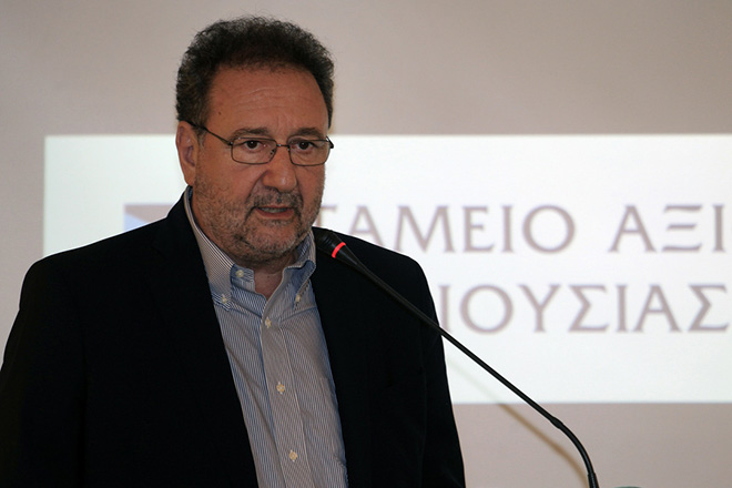 ΤΑΙΠΕΔ: Η πώληση του ΟΛΠ φέρνει νέες επενδύσεις στην Ελλάδα