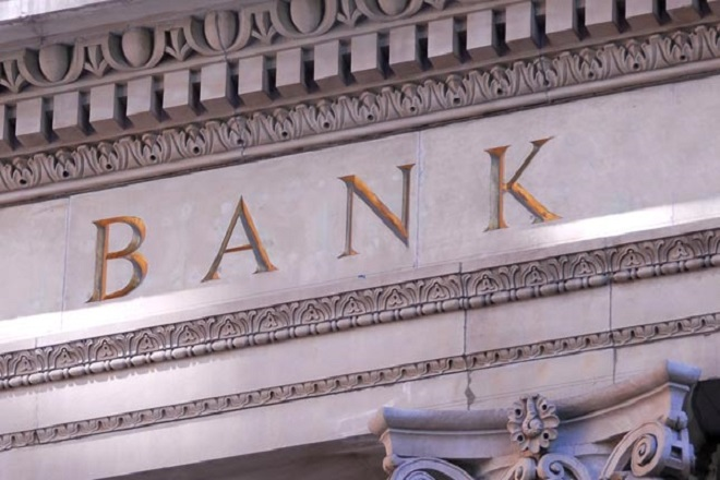 Ποιος τραπεζίτης έβγαλε 400.000 δολάρια σε μόλις ένα μήνα!