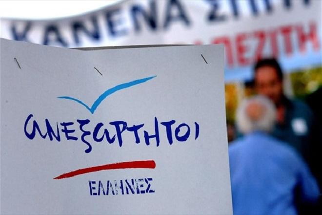 Συντηρούν τα εκλογικά σενάρια οι ΑΝΕΛ