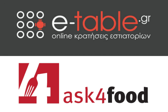 To e-table.gr εξαγοράζει πλήρως το ask4food.gr