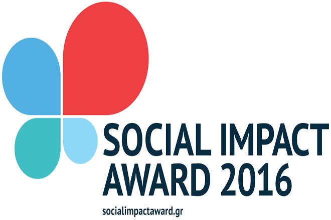 Στην Ελλάδα για τρίτη συνεχόμενη χρονιά το Social Impact Award