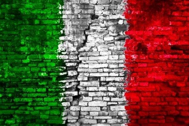 Η Standard & Poor's μετέβαλε την πρόβλεψη της Ιταλίας από «σταθερή» σε «αρνητική»