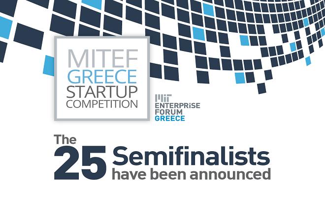 Αυτές είναι οι 25 ομάδες που θα συμμετέχουν στον διαγωνισμό MITEF Greece  Startup  Competition