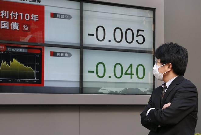 Μεγάλοι μπελάδες για την τρίτη ισχυρότερη οικονομία του πλανήτη