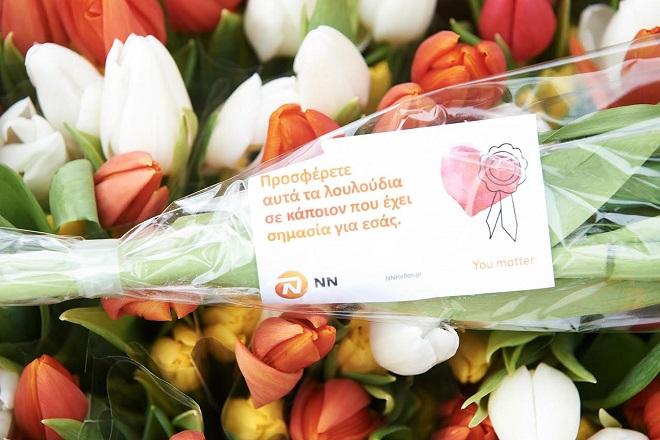 Η ΝΝ Hellas μετέτρεψε το You matter σε πράξη αγάπης για την ημέρα του Αγίου Βαλεντίνου