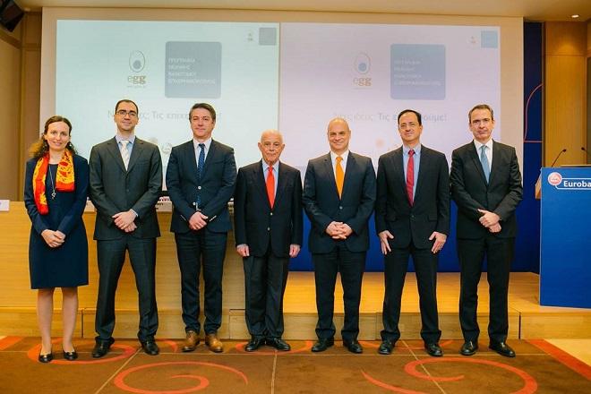 Eurobank: Ξεκινά ο νέος κύκλος του προγράμματος egg