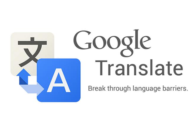 Το Google Translate απέκτησε τη δική του γλώσσα