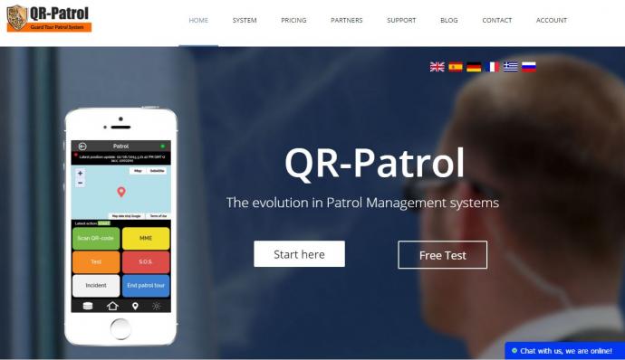 QR-Patrol PRO : Ένα πρωτοποριακό σύστημα ασφαλείας για εταιρείες security