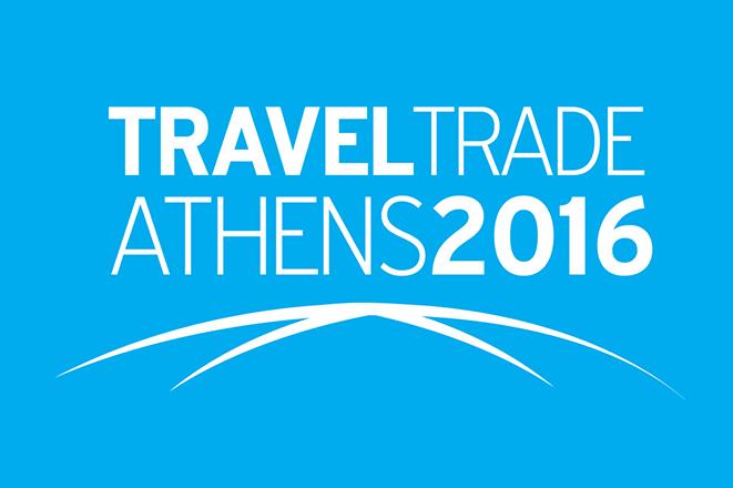 Η Αθήνα γίνεται ξανά παγκόσμιος εμπορικός προορισμός