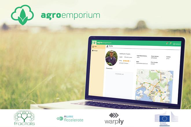 Νέα πανευρωπαϊκή ηλεκτρονική πλατφόρμα αγροτικού εμπορίου από την Warply