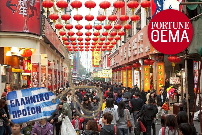 Πόσο πραγματικά πουλάνε τα ελληνικά προϊόντα στην Κίνα;