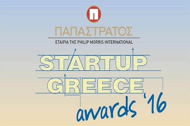 Παπαστράτος StartUp Greece Awards
