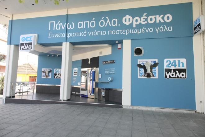 Οι Αθηναίοι «αγκάλιασαν» τα ΑΤΜ γάλακτος