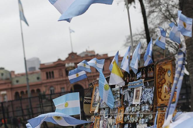 Το fund που έβγαλε 800% κέρδος από τη χρεοκοπία της Αργεντινής