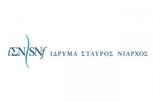 Greek Diaspora Fellowship Program