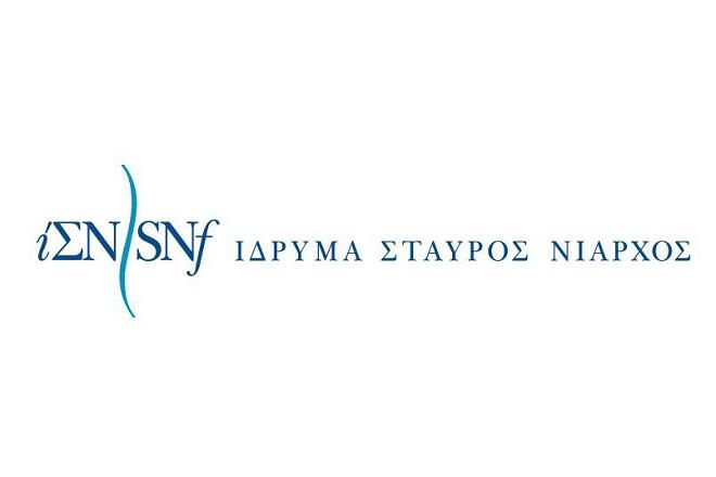 ΙΣΝ: Δωρεά 1,25 εκ. για εκκίνηση του Προγράμματος Υποτροφιών της Ελληνικής Διασποράς