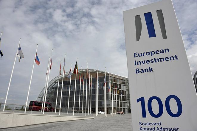 Χρηματοδότηση 46 εκατ. από την ΕΤΕπ για δίκτυα διανομής φυσικού αερίου