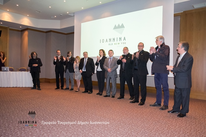 «Ioannina old new you»:Τετραετής στρατηγική, για την τουριστική προβολή των Ιωαννίνων