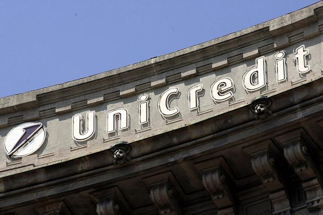 Ξεπέρασαν τις προσδοκίες τα κέρδη της UniCredit το β' τρίμηνο του 2017
