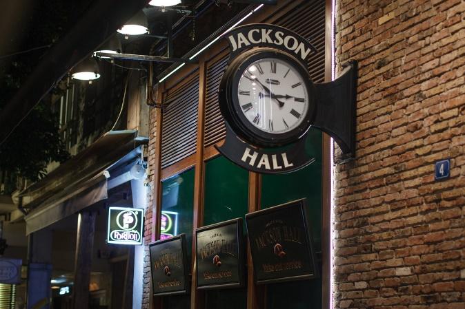 Στα «χέρια» του «Βενέτη» το Jackson Hall στο Κολωνάκι