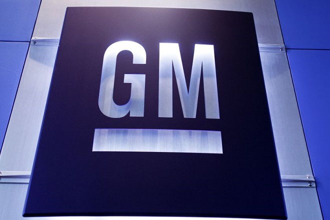 H General Motors ξόδεψε πάνω από ένα δισ. δολάρια για αυτή τη startup