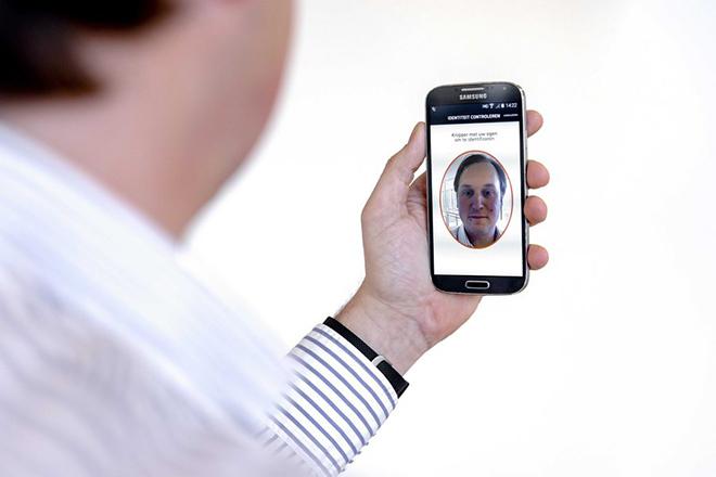 Η Amazon θέλει να αντικαταστήσει τους κωδικούς με selfies