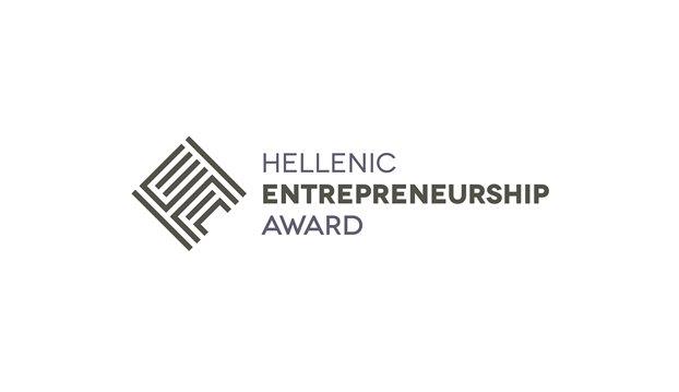 Ελληνικό Βραβείο Επιχειρηματικότητας: Έφτασαν τους 1.100 οι υποψήφιοι