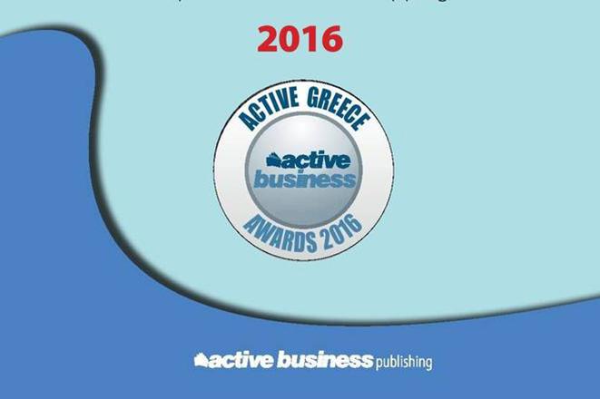 Οι επιχειρήσεις που βραβεύτηκαν για την εξωστρέφειά τους το 2015