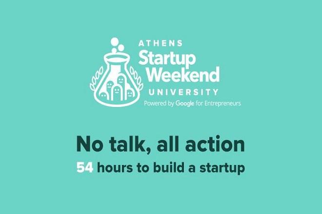 Το Athens Startup Weekend University επιστρέφει για τρίτη χρονιά