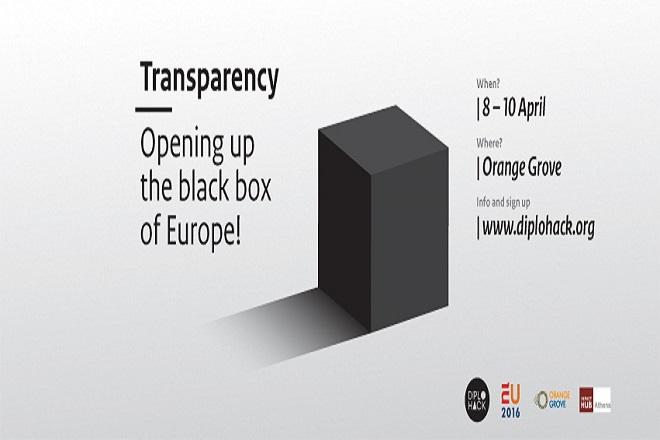 Diplohack Athens: Ανοίγοντας το «μαύρο κουτί» της Ευρώπης