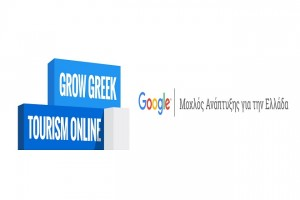 Grow Greek Tourism Online - Logo