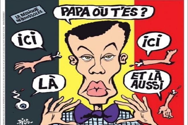 Διχάζει το νέο εξώφυλλο του Charlie Hebdo