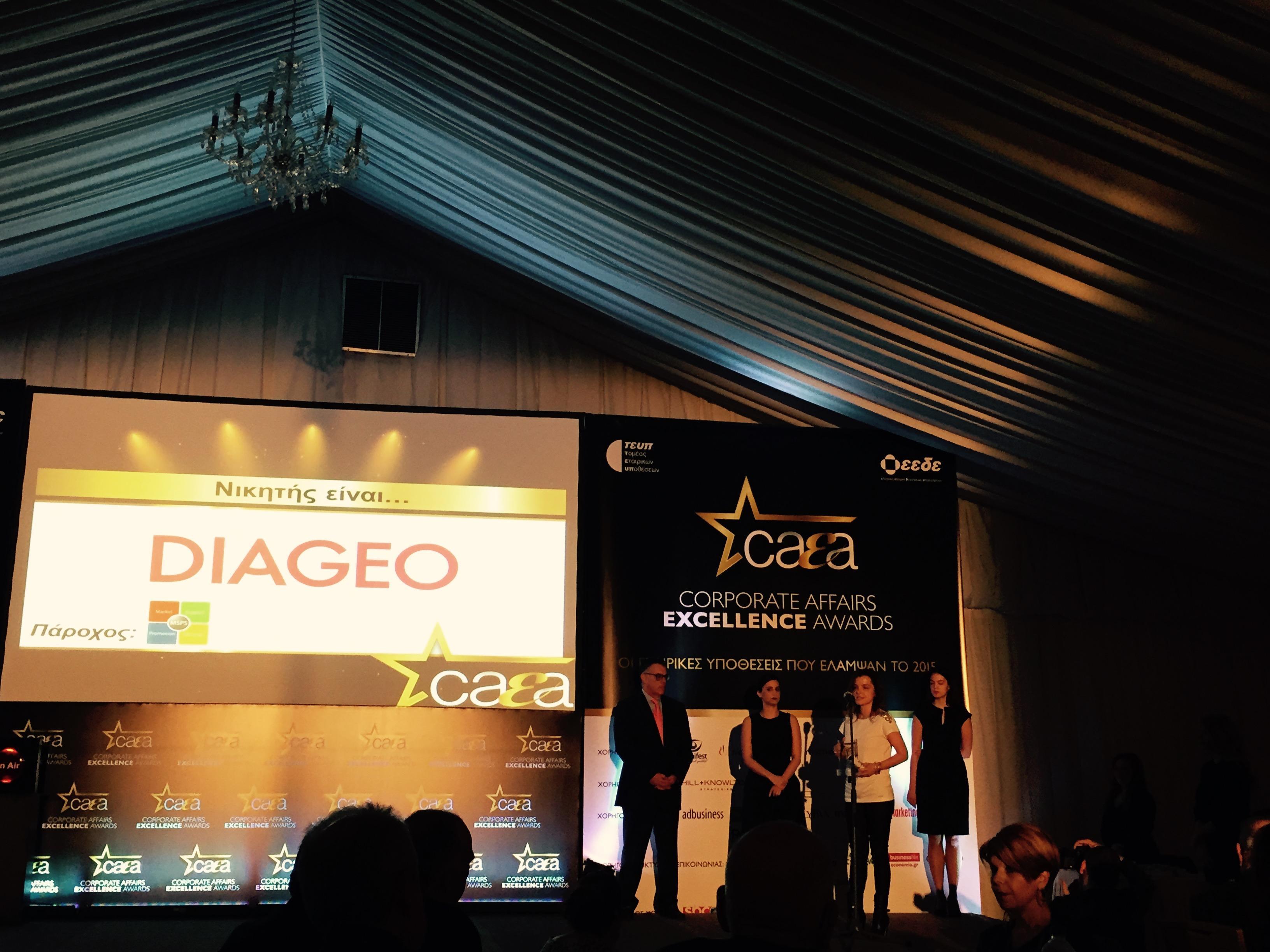 Σημαντικές διακρίσεις για την Diageo