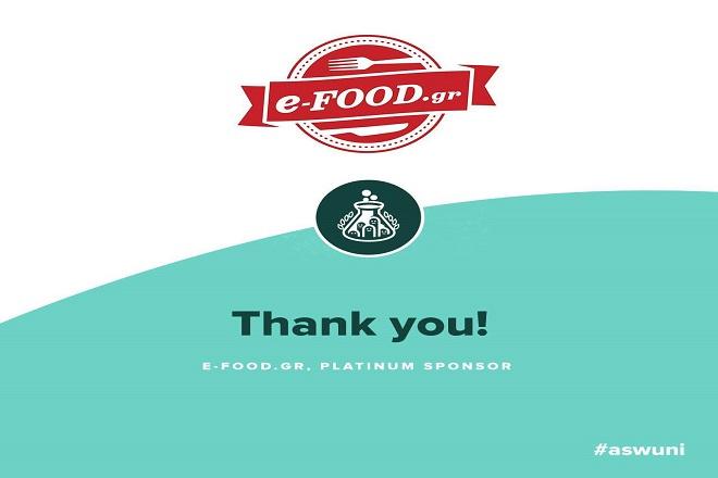 Το e-FOOD χορηγός του Athens StartUp Weekend