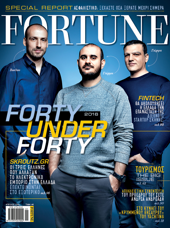 FORTUNE_COVER_OUTSIDEΒ