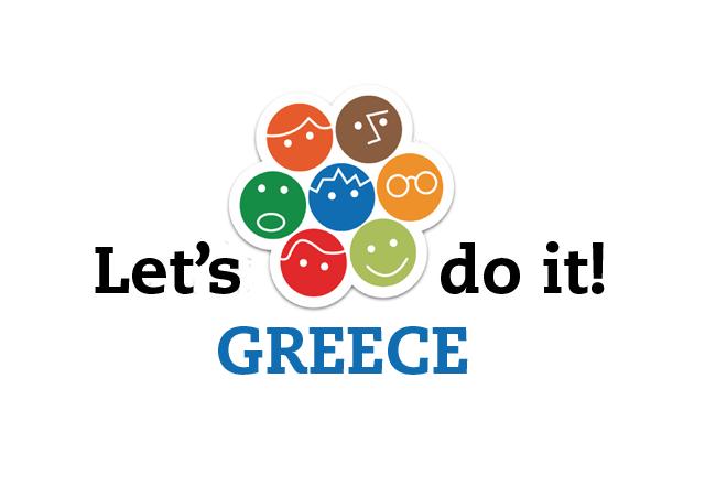 Εθελοντές θα καθαρίσουν ολόκληρη την Ελλάδα