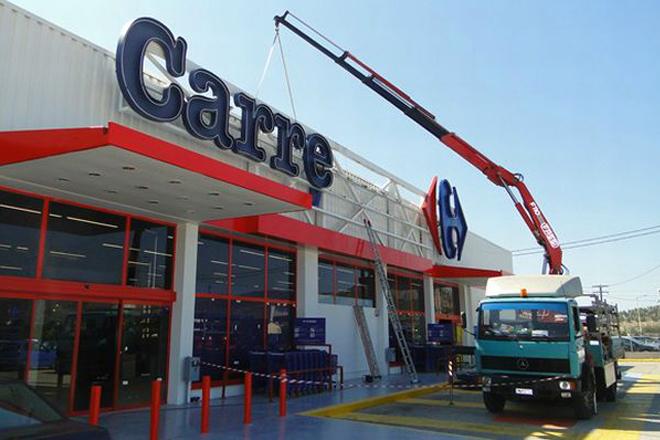 Παρελθόν από σήμερα το σήμα «Carrefour» στην Ελλάδα