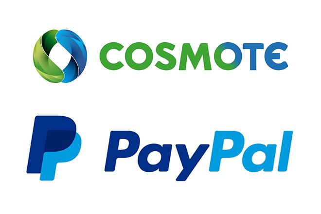 Συνεργασία PayPal με Cosmote για τα καρτοκινητά