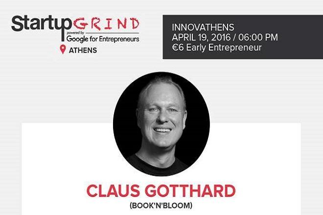 Έρχεται ο πρώτος διεθνής ομιλητής στο Startup Grind Athens