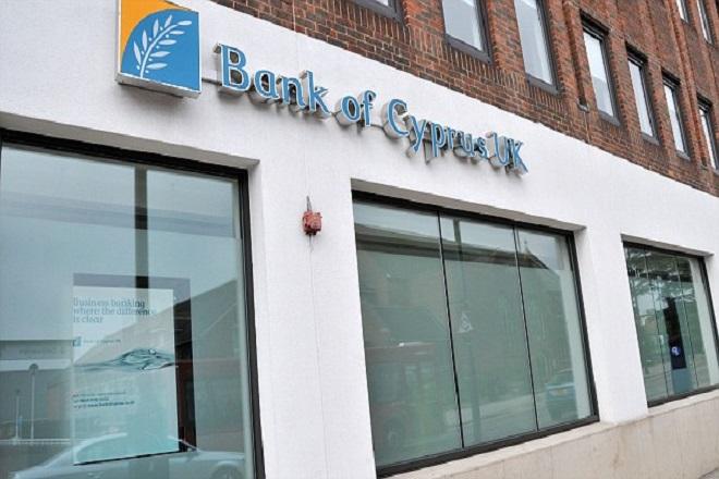 Η Τράπεζα Κύπρου κάνει «άνοιγμα» στο Λονδίνο