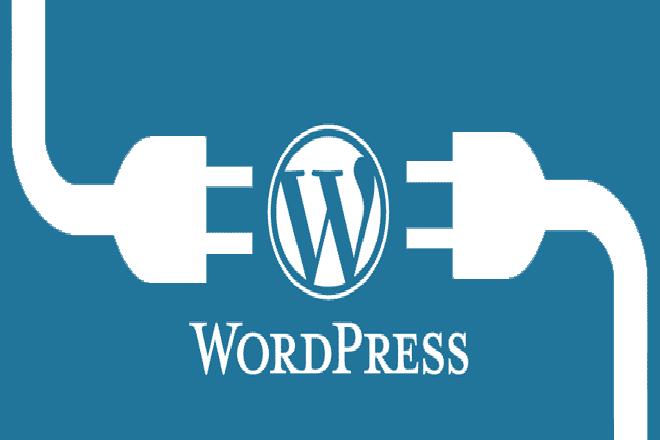 Πώς το WordPress έγινε πιο ασφαλές για όλους