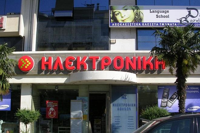 Ηλεκτρονική Αθηνών: Εργαζόμενοι διέκοψαν τη Συνέντευξη Τύπου