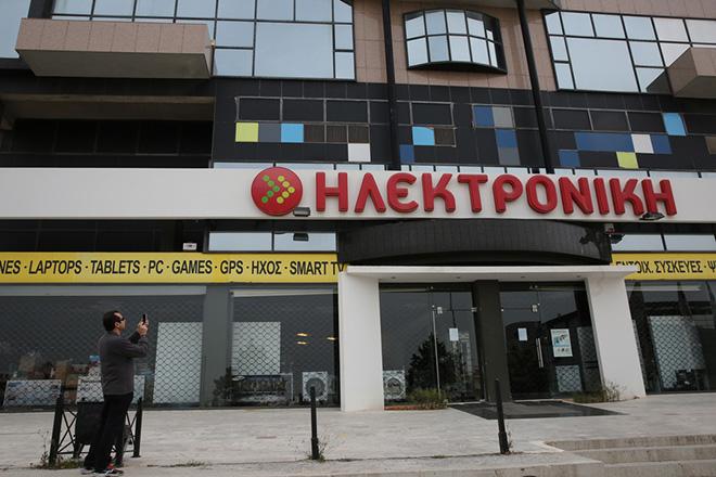 «Ανάσα» για 150 εργαζόμενους της Ηλεκτρονικής Αθηνών