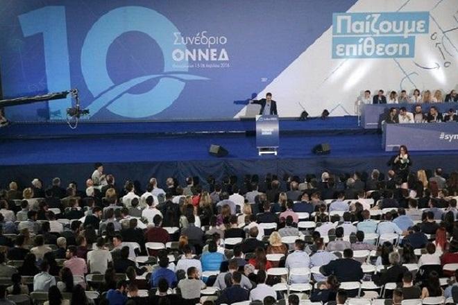 Εκτός συνεδρίου της ΝΔ οι 400 αντιπρόσωποι της ΟΝΝΕΔ