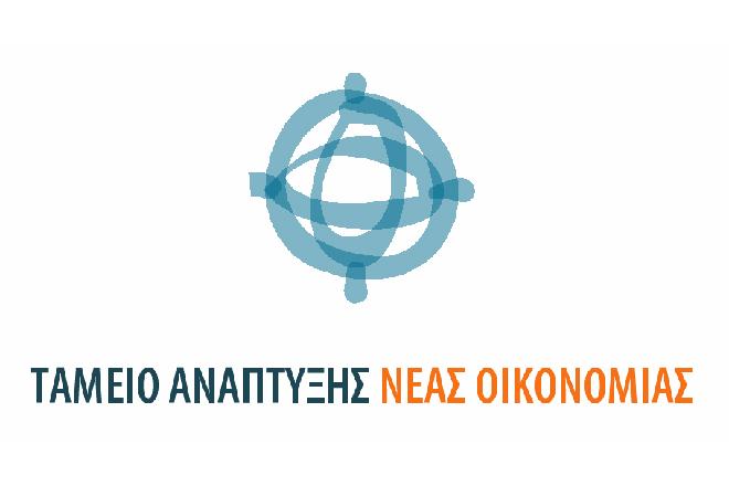 Έκκληση των ελληνικών Venture Capitals για τη θέση των μετόχων στο νέο ασφαλιστικό