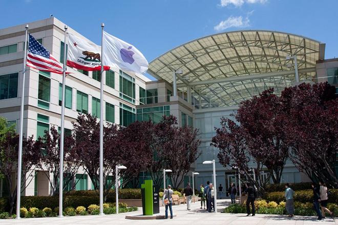 Ταυτοποιήθηκε ο νεκρός άνδρας στα γραφεία της Apple