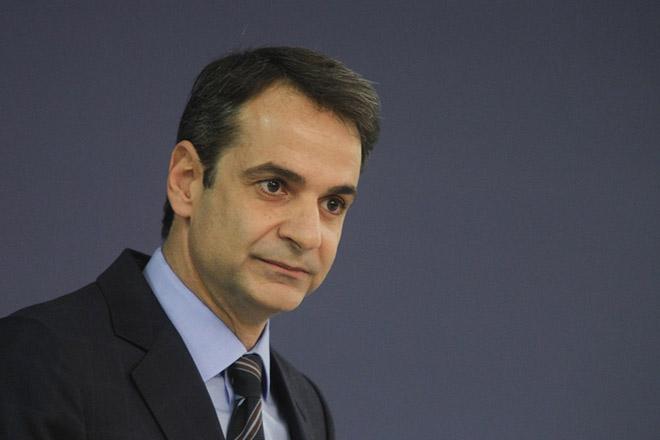 Μητσοτάκης: Η Ελλάδα χρειάζεται διαφορετικό μείγμα οικονομικής πολιτικής