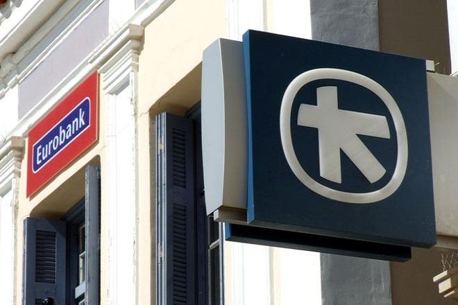 Πώς οι Alpha Bank, Eurobank και KKR θα στηρίξουν τις ελληνικές επιχειρήσεις