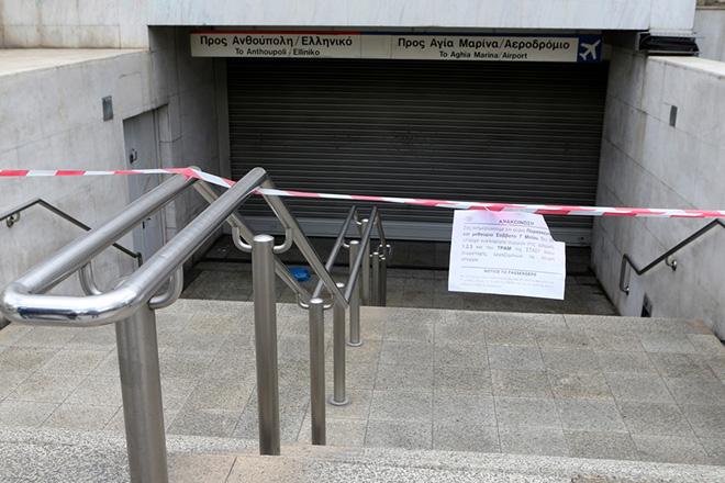 Κλειστός θα παραμείνει αύριο ο σταθμός του μετρό στο Σύνταγμα