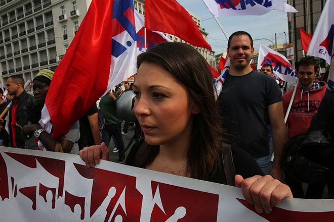 Κλείνει το κέντρο της Αθήνα σήμερα από τα συλλαλητήρια